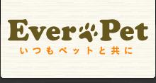 ペットのためのポータルサイト EverPet